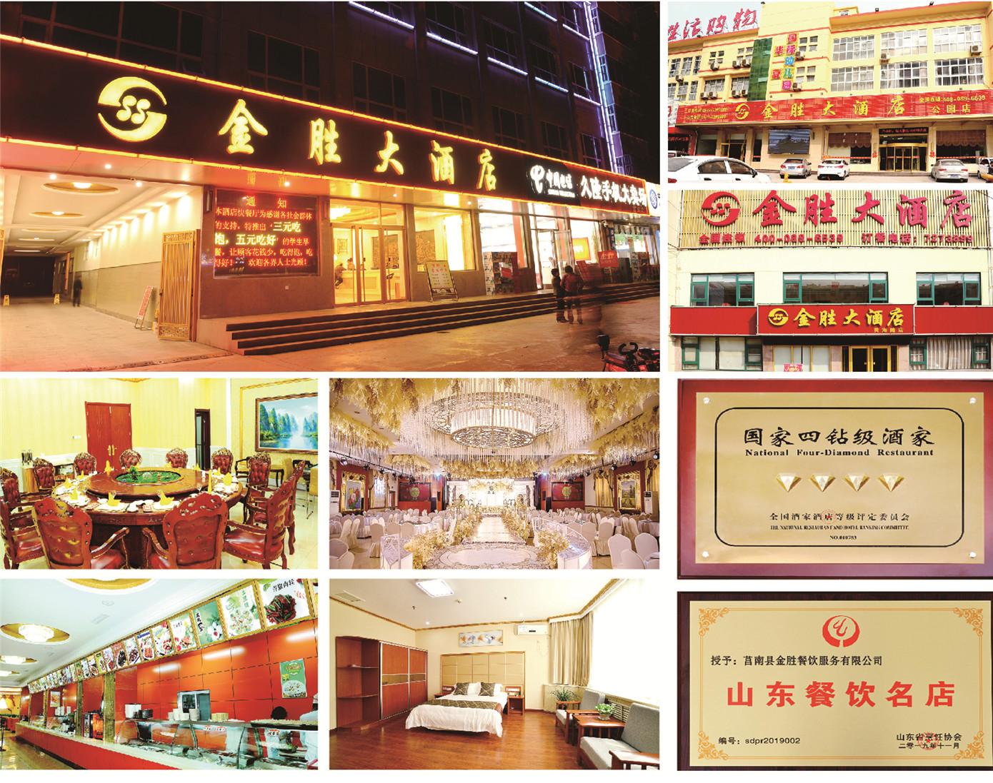 竞技宝app ios大酒店.jpg