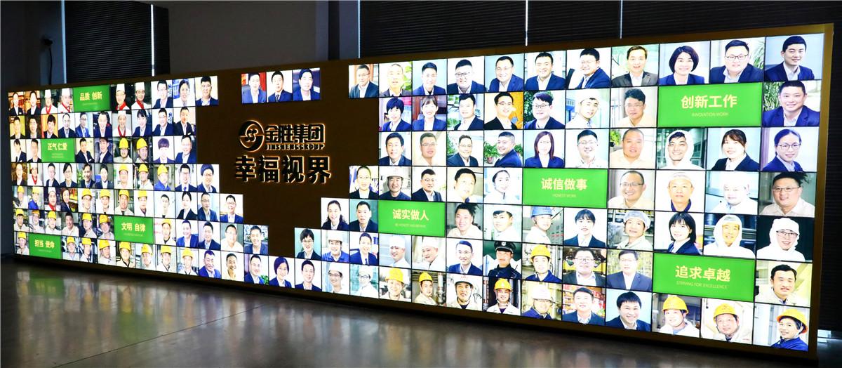 竞技宝app ios文化馆笑脸墙