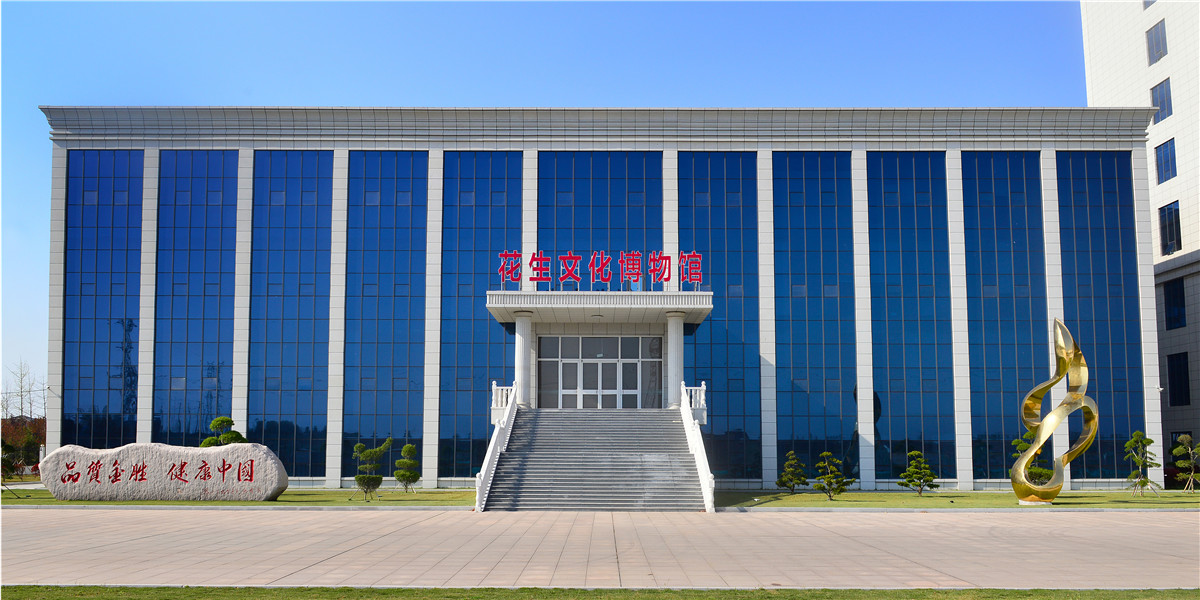 竞技宝app ios花生文化博物馆