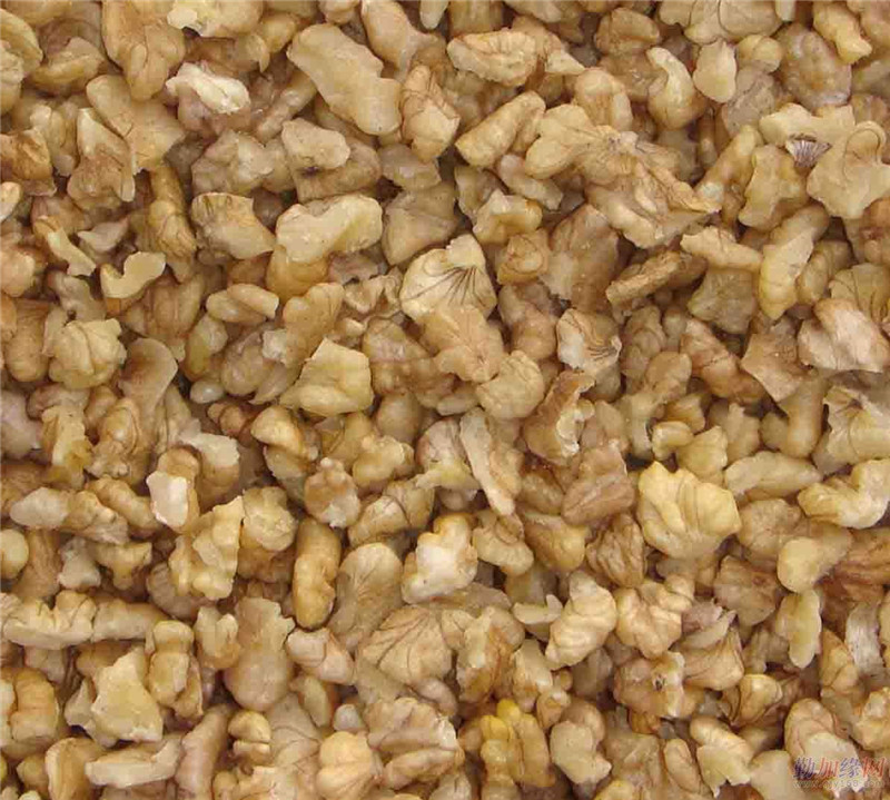 walnut kernel pieces