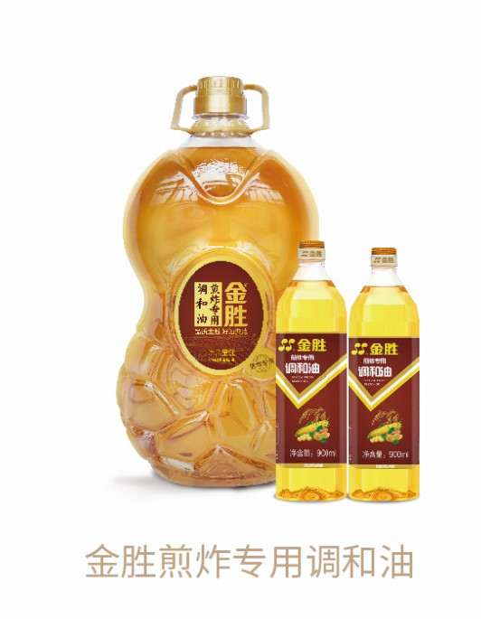 Jinsheng special frying oil