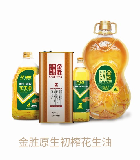 Jinsheng original virgin peanut oil