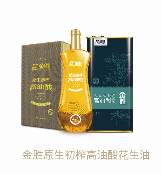 Jinsheng original virgin high oleic peanut oil