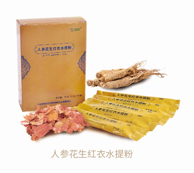 Ginseng peanut red coat water extract powder